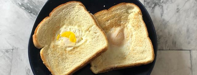 Egg in the Basket image