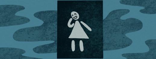 A Funny Crohn's Public Restroom Story image